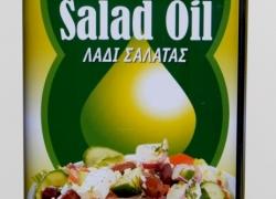 Салатен микс ELMAR 5ltr