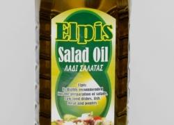 Салатен микс ELMAR 1ltr